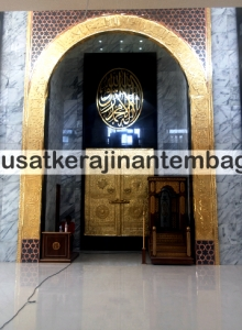 Mihrab Tembaga